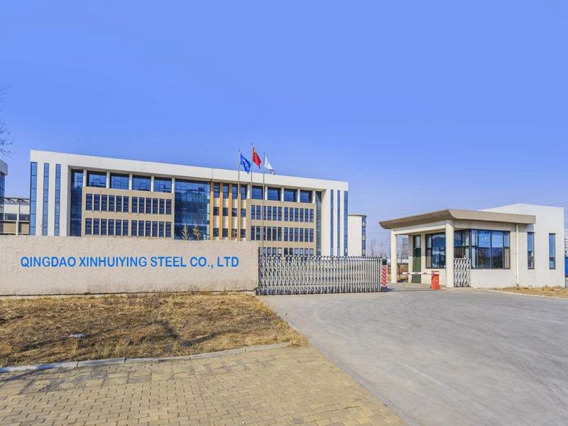 Qingdao xinhuiying steel Co.,Ltd