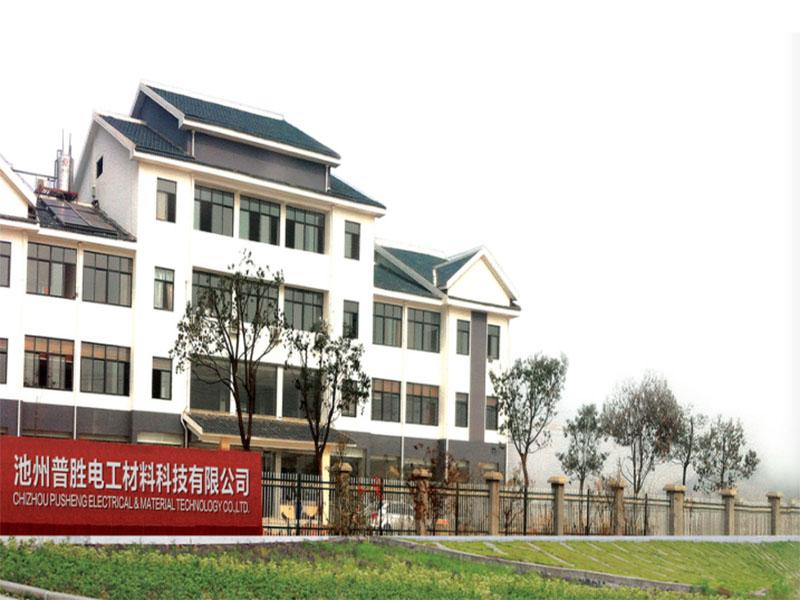 CHIZHOU PUSHENG ELECTRICAL&MATERIAL TECHNOLOGY CO.,LTD.
