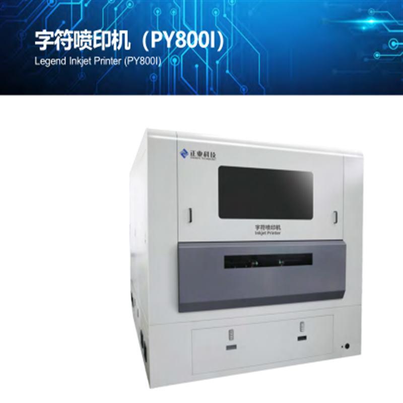 PCB Legend inkjetprinter (PY300D-F / PY300D)