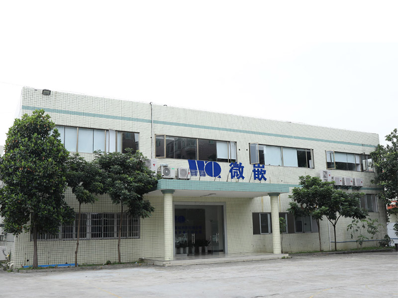 Guangzhou Weiqian computer technology co., LTD.
