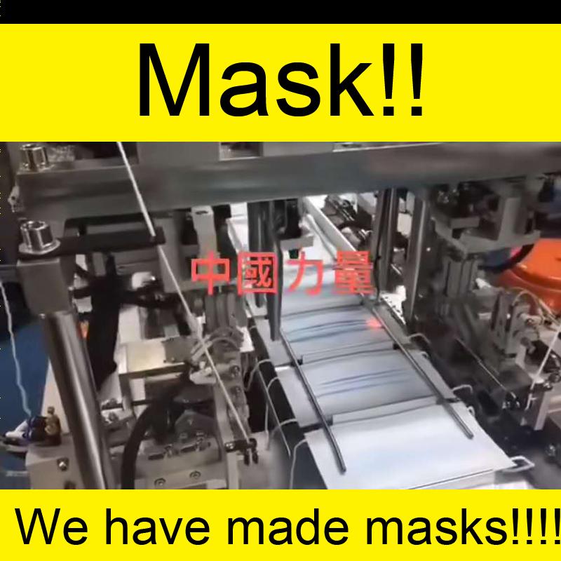 We zijn begonnen met het produceren van medische beschermende materialen! Masker!!!!!
