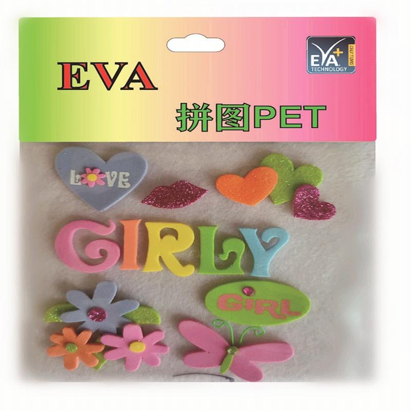 Foam stickers PET Foam Glitter PET Foam 3D PET