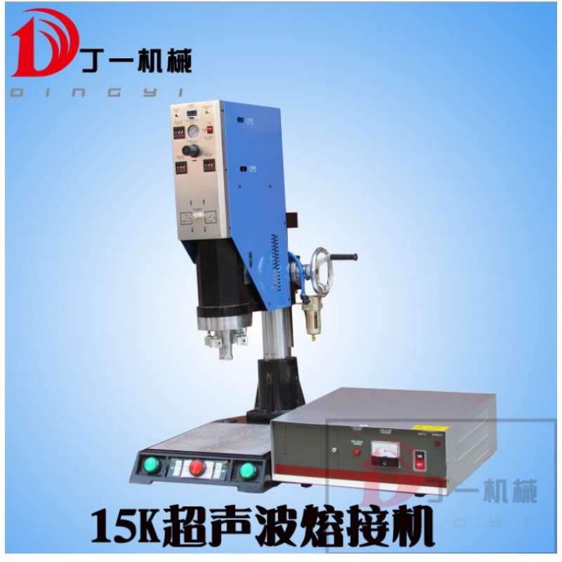 Ultrasone kunststof lasmachine zinklegering waterafvoerapparatuur plastic mondstukmachine