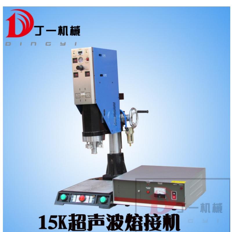 Lader DC voeding ultrasone machine ultrasone lasmachine ultrasone golf