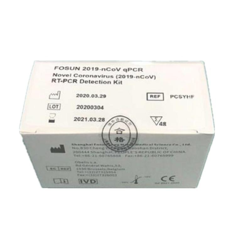 COVID-19 RT-PCR Detection Kit